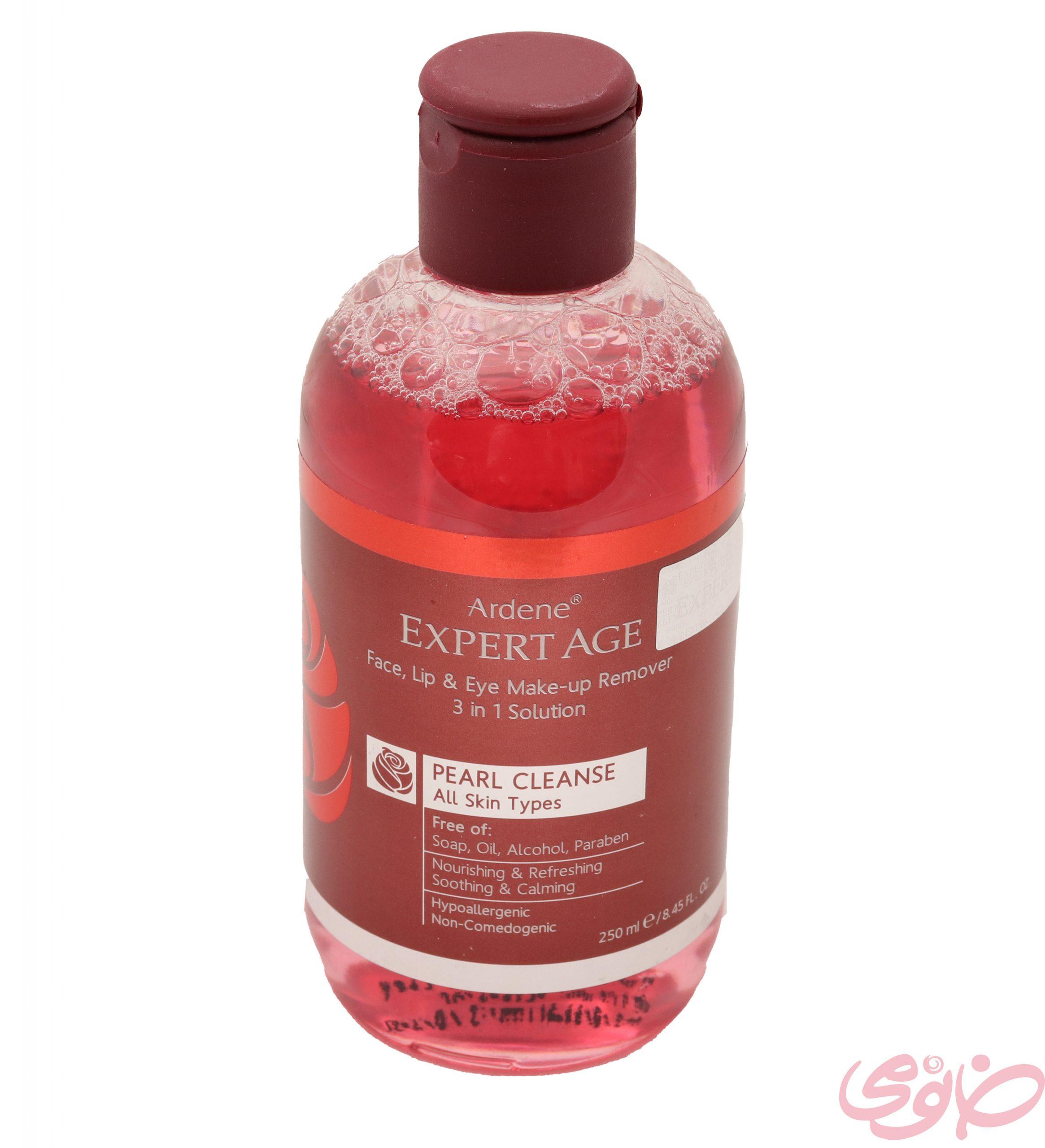 محلول پاک کننده آرایش اکسپرتیج آردن-خانومی